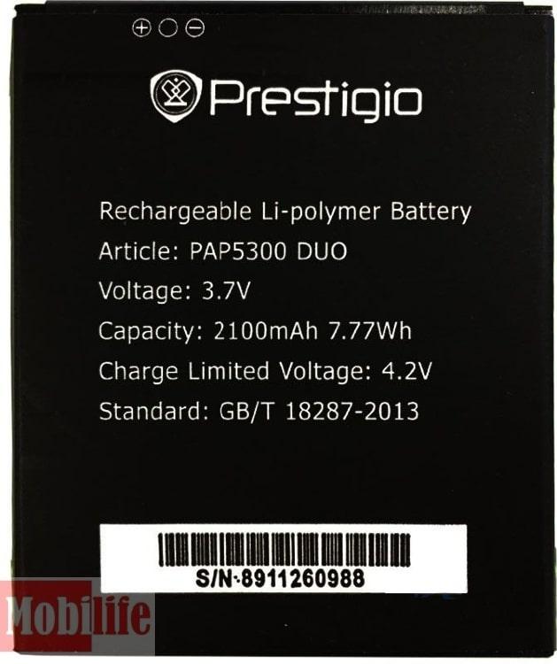 Аккумуляторы для мобильного телефона Prestigio