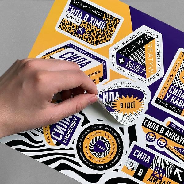 Виниловые наклейки с логотипом